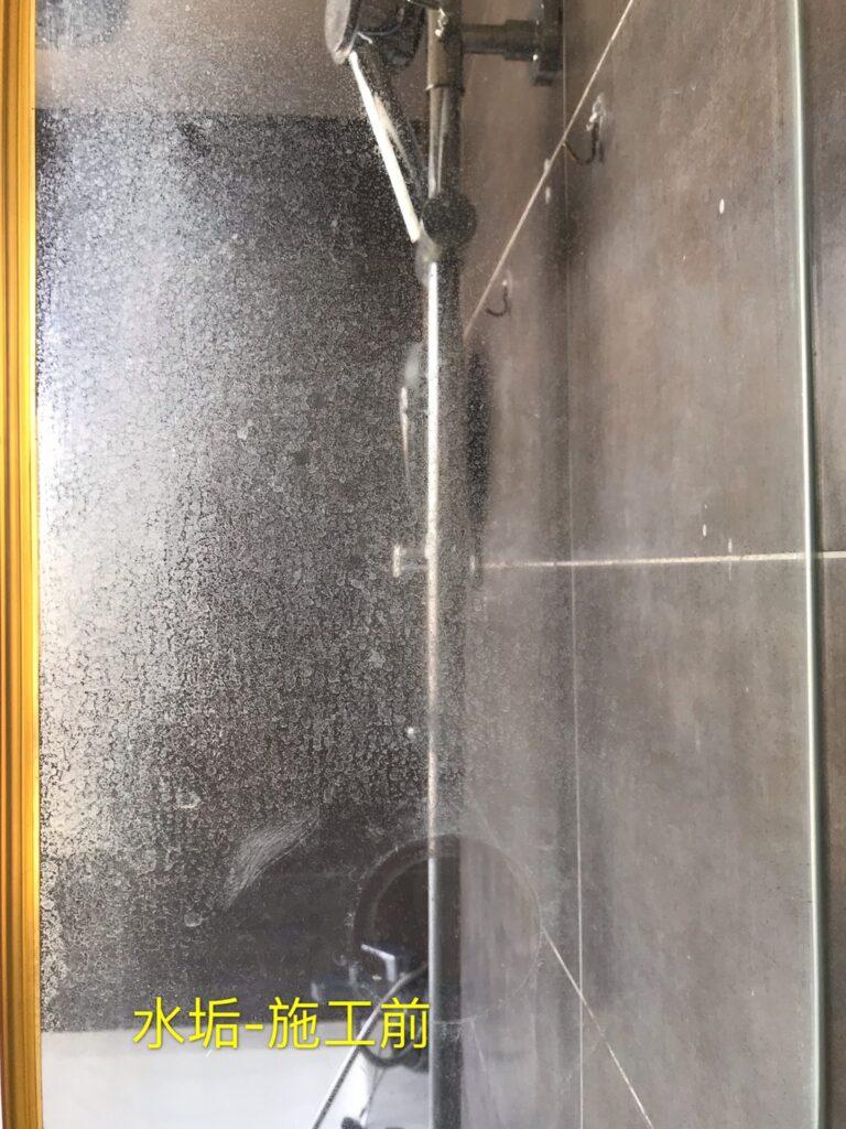 玻璃水垢處理-德安石神
